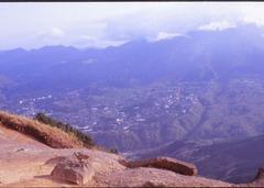 明神ヶ岳山頂より