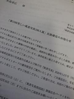 DSC_0173 (1)