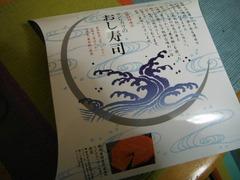 DSCF4157