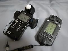R9322280