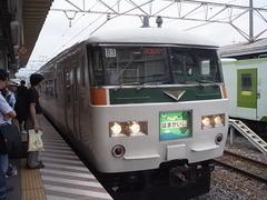 R0013300