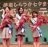 織り姫コンテスト オーディション