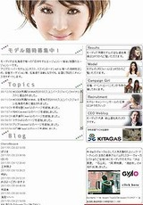 札幌 モデル事務所 モーディア