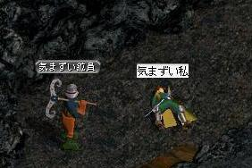 禁断のメンバー図鑑へw