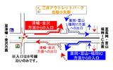 access_map03