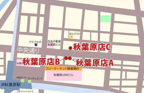toranoana_map