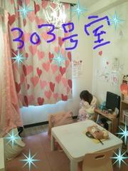 9d2e391a.jpg