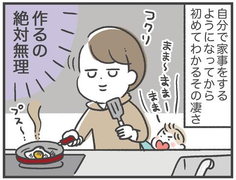 210113_おせち03