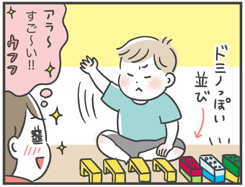201224_ピタゴラスイッチ03