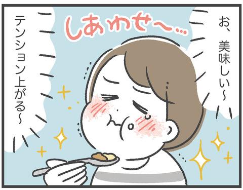 210527_タイ料理02