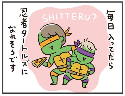200731_お風呂クレヨン05