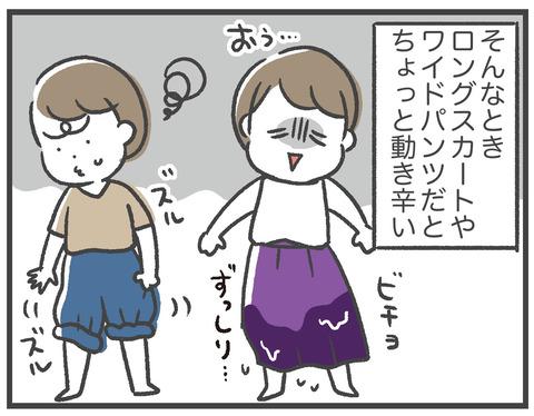 200819_水遊びコーデ02