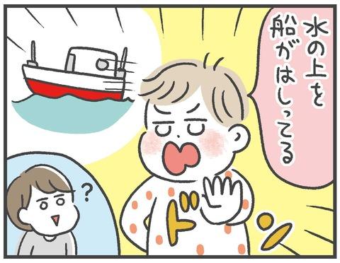 210415_だじゃれ03