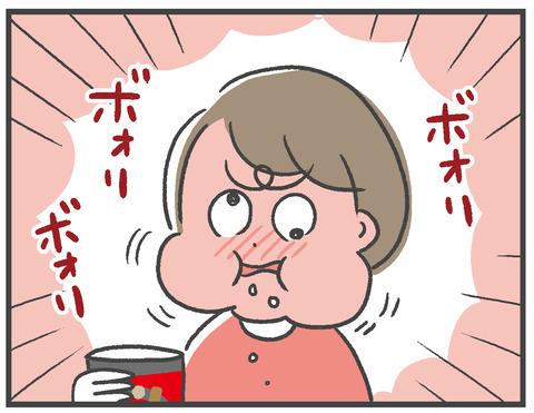 200830_アソート煎餅06