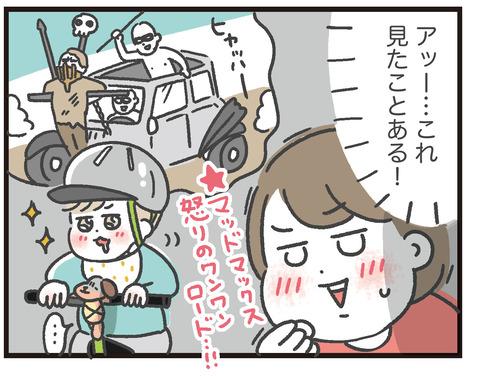 200423_おっくん2歳06