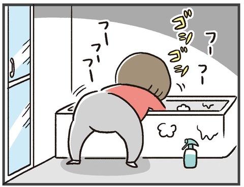 200710_飢えた獣04