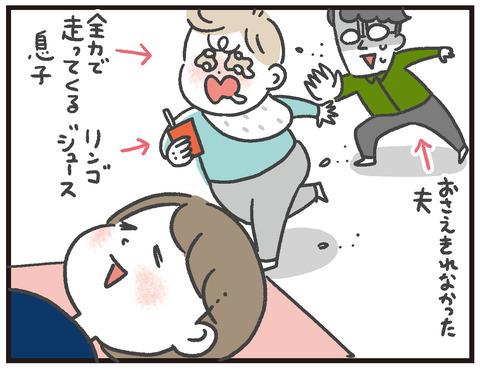 200412_オンラインヨガ05