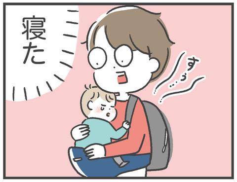 201225買ってよかった育児アイテム3_ヒップシート04