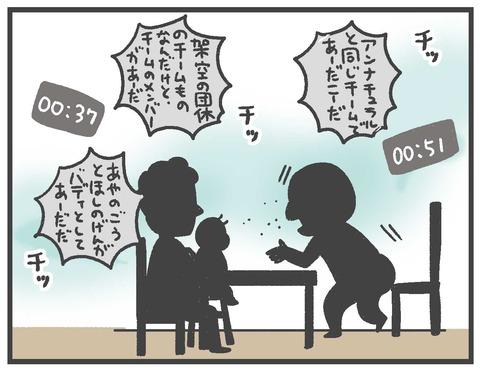 200702_MIU404_06