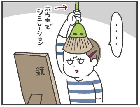 201021前髪オン眉03