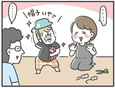 200823_昭和感あふれれる言い回し03