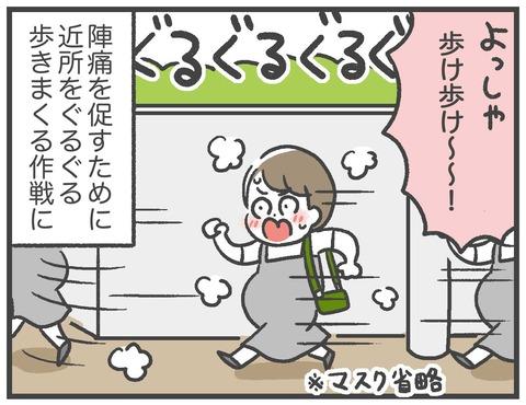 211008_第二子出産01_03