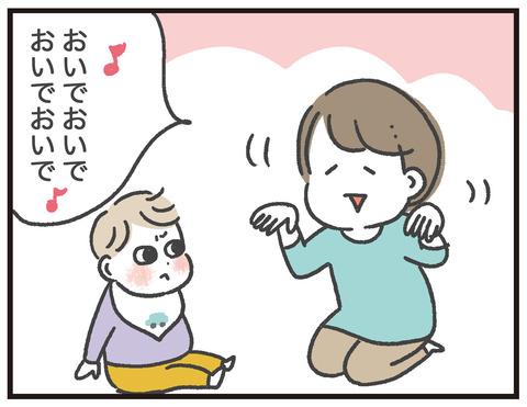 200205ビジュアル系息子01