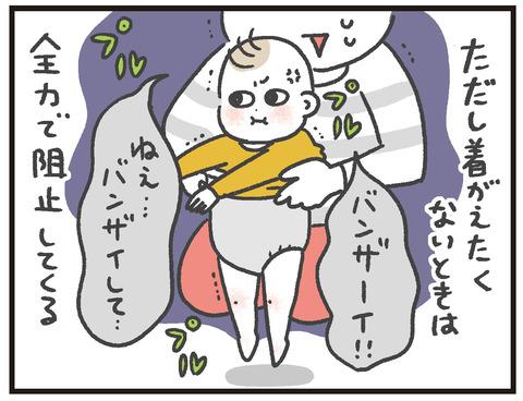 191223_着替え手伝い04