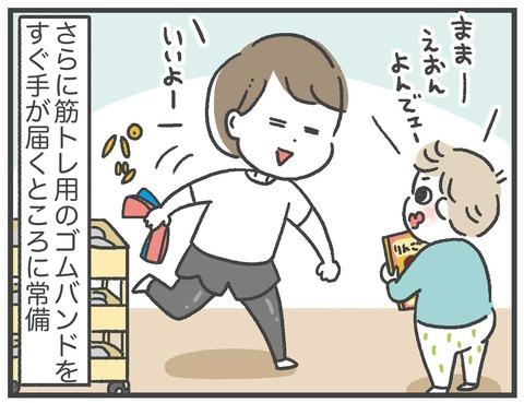 200625_PFCダイエット07_01