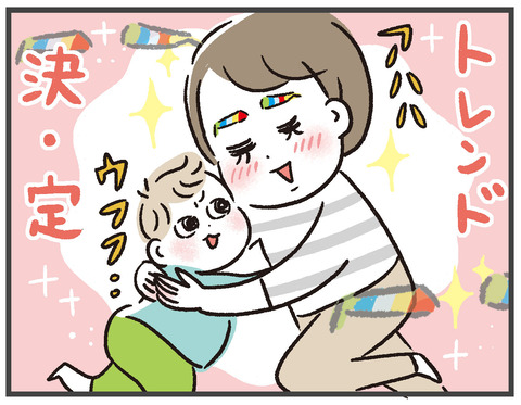 200717_虹色眉毛04