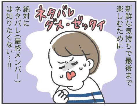 201212_NiziU02-1