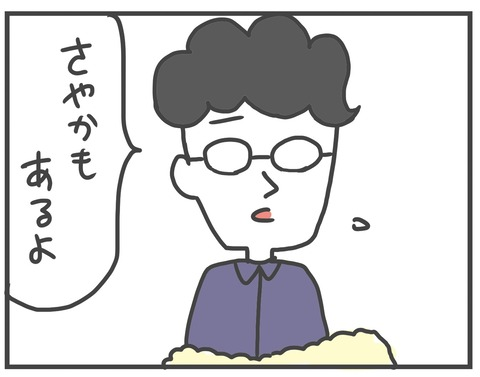 IMG_4617