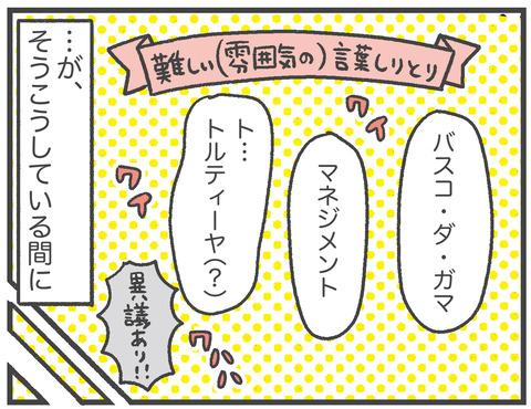 200905_出産02_03