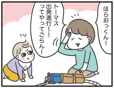 200205ビジュアル系息子03