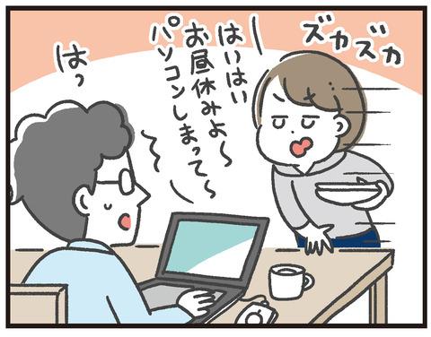 200402_新入社員02