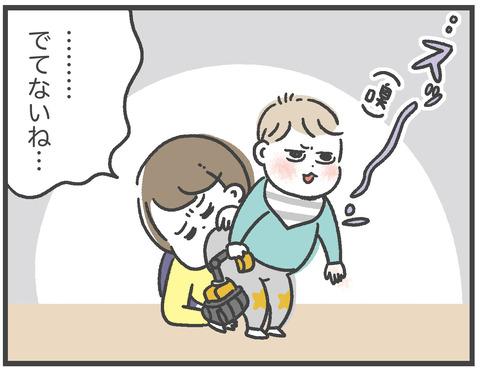 200329_ウンチ出る出る詐欺02