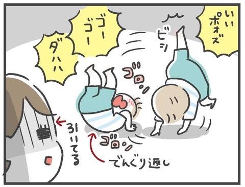 200927あほ男子04
