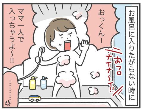 200827_yoytube02_01