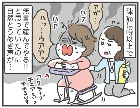 200905_出産02_06