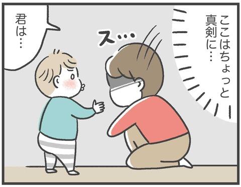 210501_おやつほしがる息子03