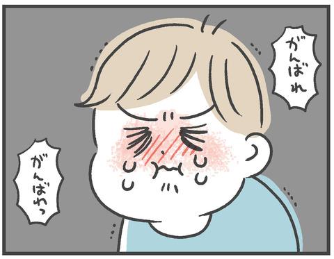 210521_うんち痛い05