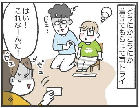 210608_3歳児検診02_04