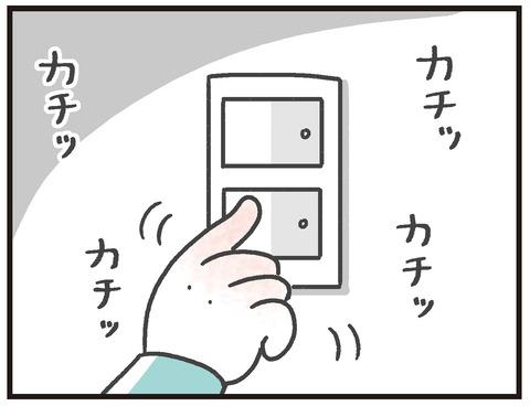 200310_無生産時間04