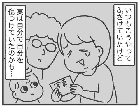 200628_PFCダイエット08_07