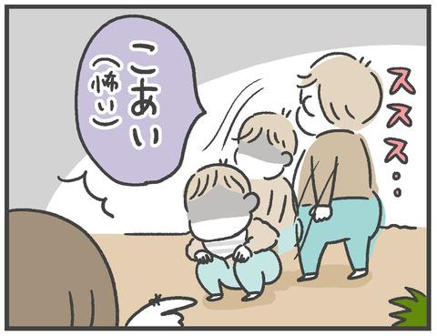 200401_ありこわい05