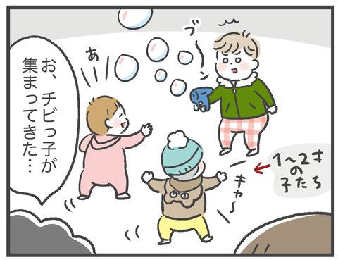 201231_電動シャボン玉04