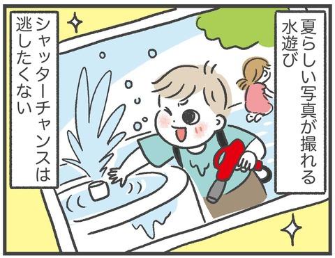 200819_水遊びコーデ02_06