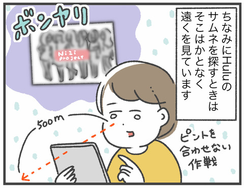 201212_NiziU08