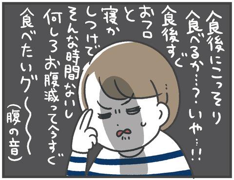 210408_寿司ポット04