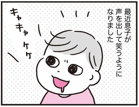 180915_抜け毛がすごい01